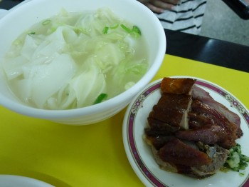 BBQ duck and pork with rice noodle soup