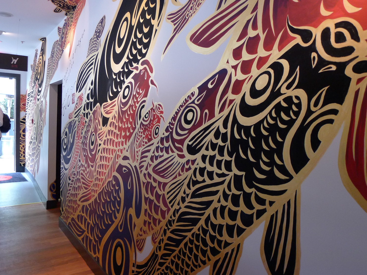 Minami restaurant grand opening vip event pangcouver for Asian wall mural