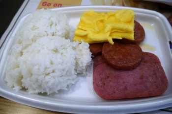 mcdonald's - spam & eggs rice