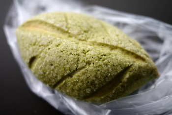 matcha filled pastry