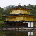 Kyoto & Nara – Japan Tour (Part 4 of 5) – #JaPangs