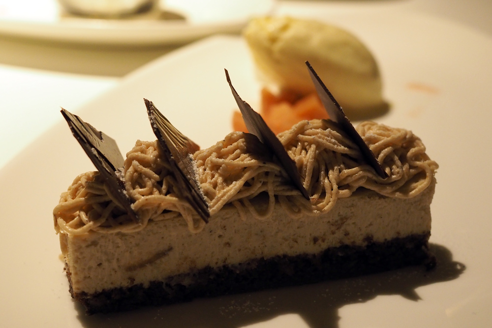 chestnut cheesecake | Pangcouver